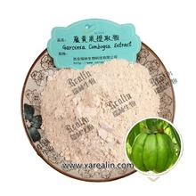60% Hydroxy Citric Acid Slimming Garcinia Cambogia Extract Powder