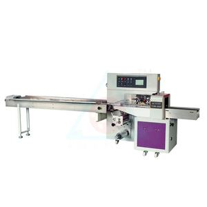 high quality fully automatic horizontal wrapping flow pack packing machine with high quality