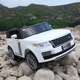 electric car kids Land Rover Discovery 2 seater kids electric car / toy cars for kids to drive