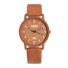 New wood grain frosted wristwatches armitron watches manufacturers wholesale
