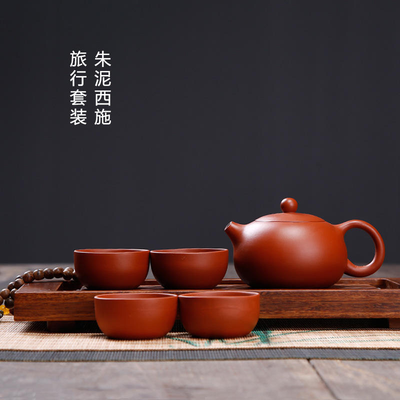 Yixing purple clay tea set, Kongfu tea set with gift box, 1 teapot+4 tea cups +1 small tea tray