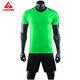 Oem Kit Manufacturer Uniformes De Futbol Soccer Custom Football Kits