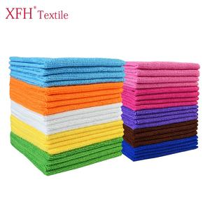 High Quality Wholesale Water Absorbent Microfiber Towel 40 * 40cm Car Cleaning Cloth Hand Wash Dishes Kitchen Towel Customizable