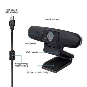 HD Autofocus Webcam Webcam 960P With Microphone