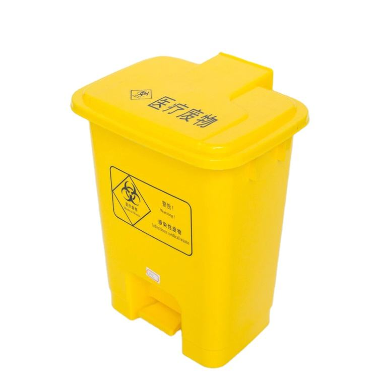 Custom Design Plastic Foot Pedal Dustbin, Inoor Waste Bin 20L/