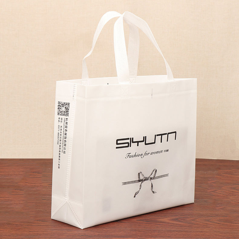 Promotional Reusable Pp Coated Clothing Shopper Non Woven Ecological Shopping Tote Nonwoven Bags