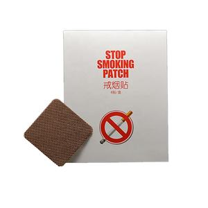 OEM package 100% Chinese Natural Herbal anti smoke patch quit smoking patch for better health