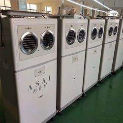 New design atomizing Disinfection equipment for School,workshop,government agency