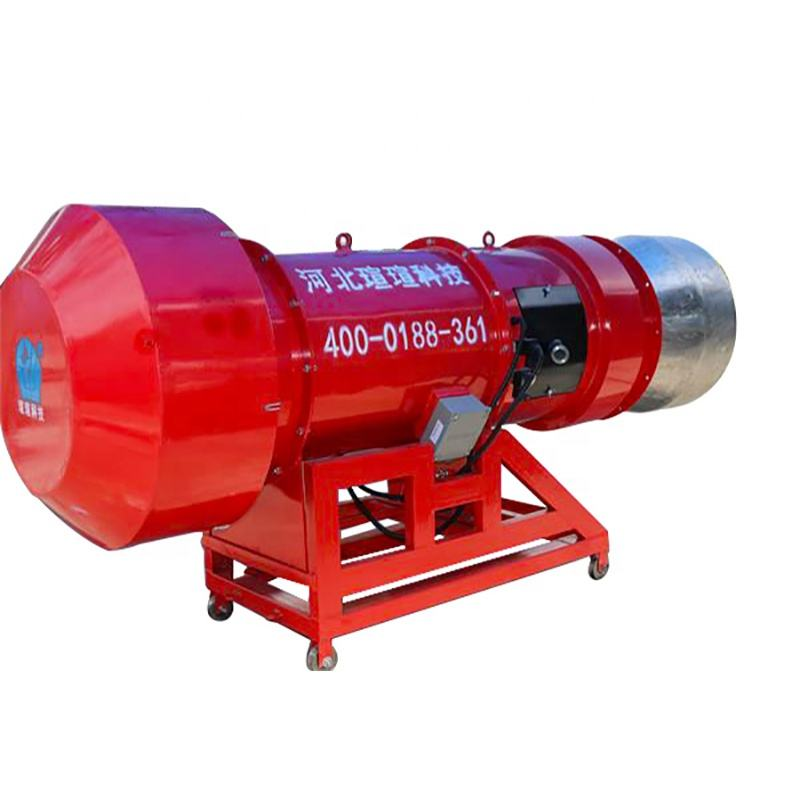 Combustion engine combustor industrial gas burner industrial fuel burner boiler combustion machine