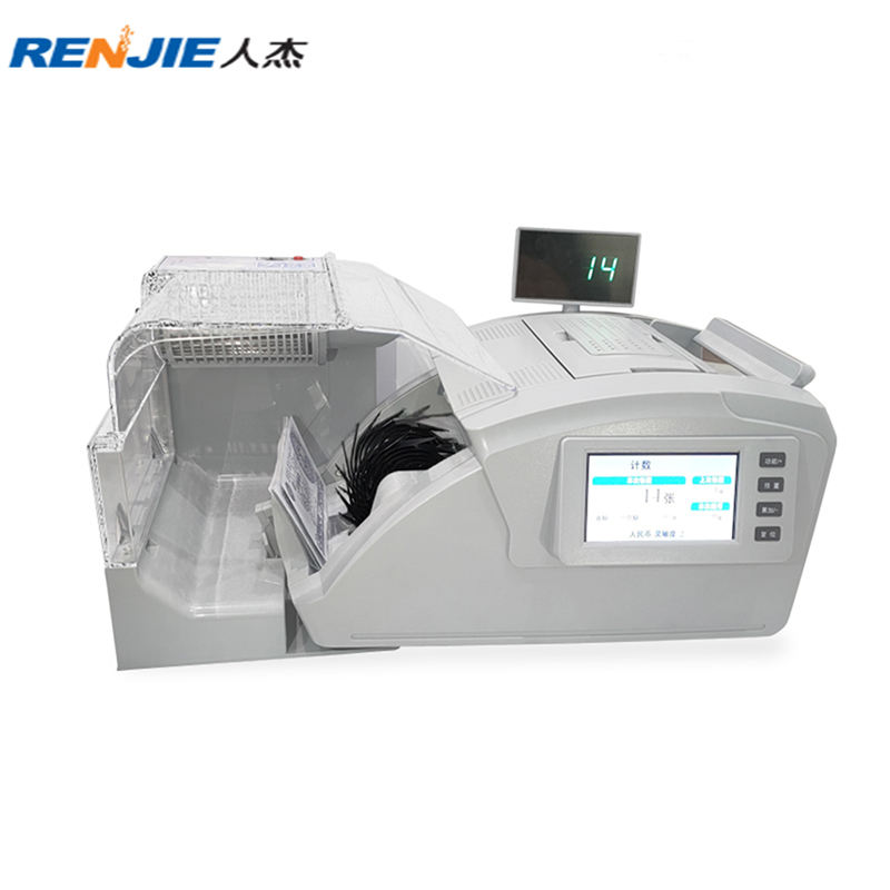 Banknote sterilizer vacuum cleaner bank money counter vacuum cleaner intelligent ultraviolet disinfection