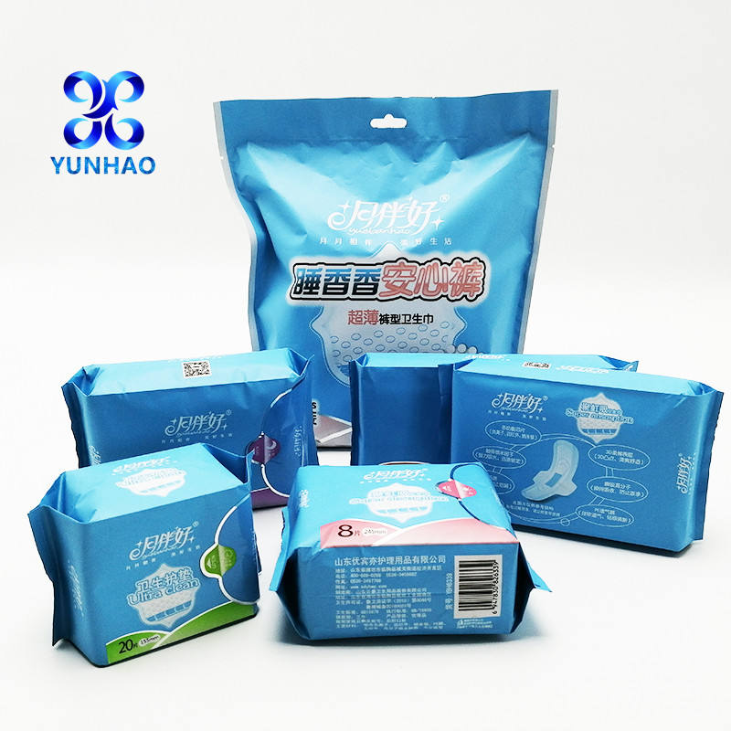 Manufacturer Supplier stock lots sanitary napkin stayfree pad napkins