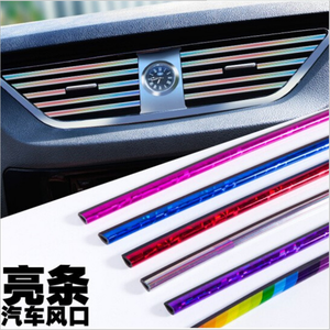 New Customized Interior Trimming accessories Automobile air conditioning outlet decoration bar clip