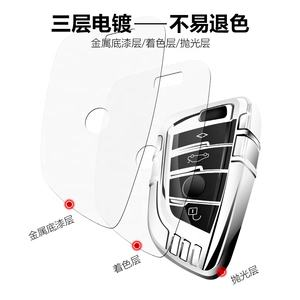 Fits for BMW 7 Series X6 X5 X1 E53 E70 F15 G05 Car Key remote Case TPU+PC Shockproof Cover For BMW Car key Cover