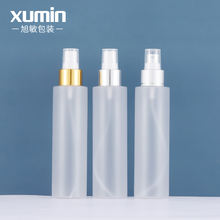 Cosmetic pet Gold circle 150ml frosted bottle silver circle 150ml spray bottle 150ml plastic bottles