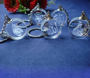 crystal allah keychain allah keyring glass crystal islamic religious bomboniere keychain gift