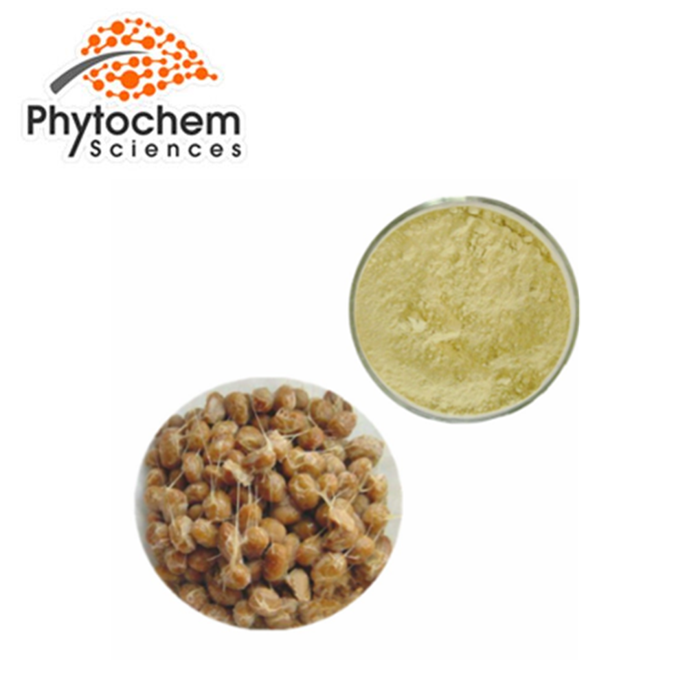 Hot sales High cost performance ratio factory supply GMP standard 20000FU Light yellow Nattokinase extract powder