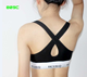 TOP SALE custom logo brand women underwear two piece sexy bra and thong sets breathable sports bra sets 82020037AW