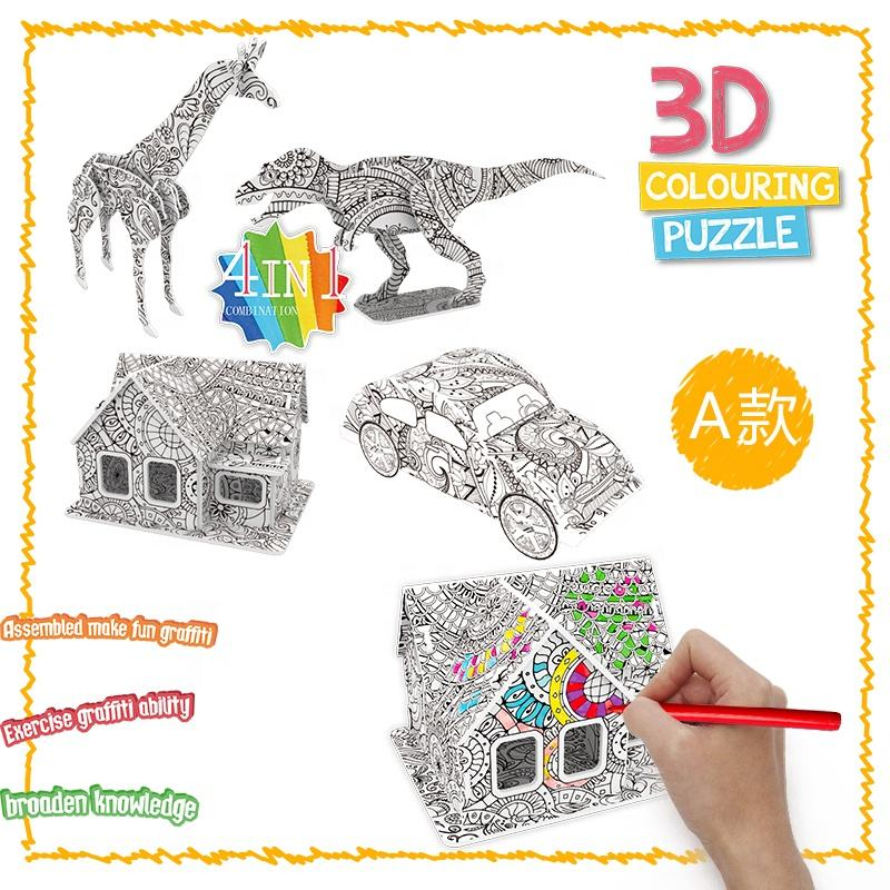 DIY Art Craft 2020 Amazon Best Selling Toy 3D Puzzle Set 4 in 1 Coloring Puzzle for Kids