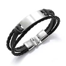 Multilayer Woven Braided Personality Men's Leather Wrap Bracelets for Boy