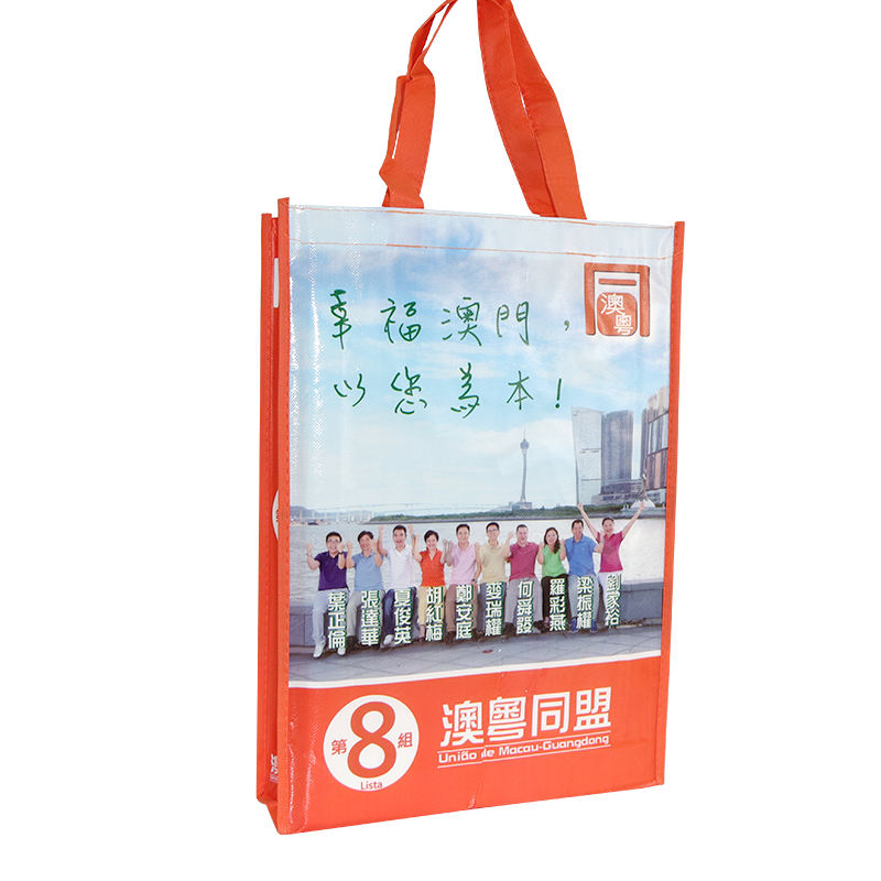 Customized Printing D Cut Non-Woven Bags Cheap Promotional Supermarket Gift Tote Bag