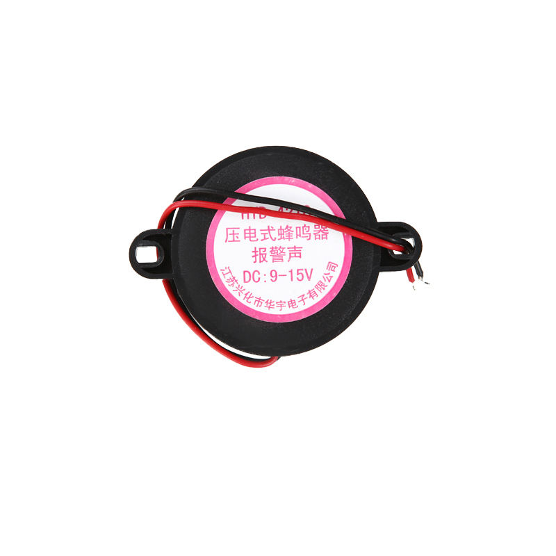 12v warning sound buzzer China Supplier Piezo Element Piezoelectric For electric products