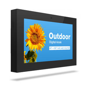 Outdoor 43 55 inch android wall mounted digital signage advertising player