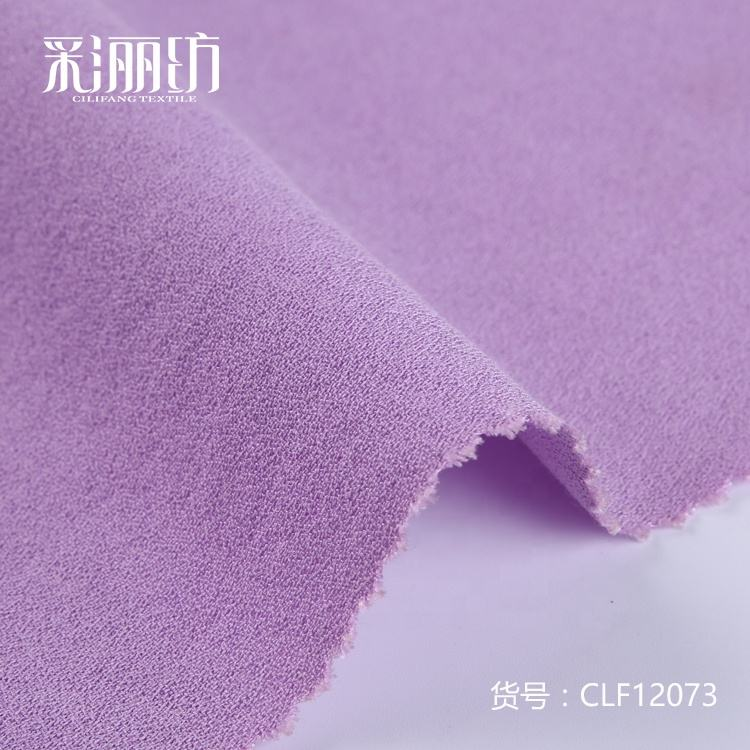 Fashion woven composition overcoat viscose twill fabric tencel linen fabric for dust-coat fabric stock only