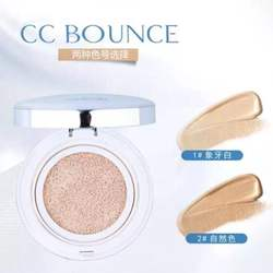 face foundation concealer BB cushion waterproof moisturizer