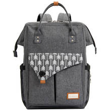 OEM customize multi-function Gray  Mother Baby  diaper bag with free sample