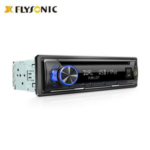 New 2020 One-din MP3 player car DVD player  FY8569D