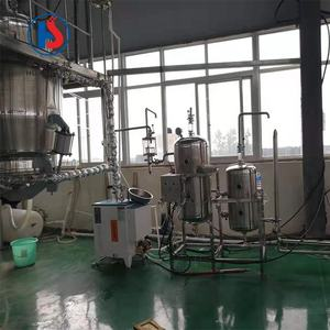 castor oil extraction machine pea protein extraction protein extraction unit
