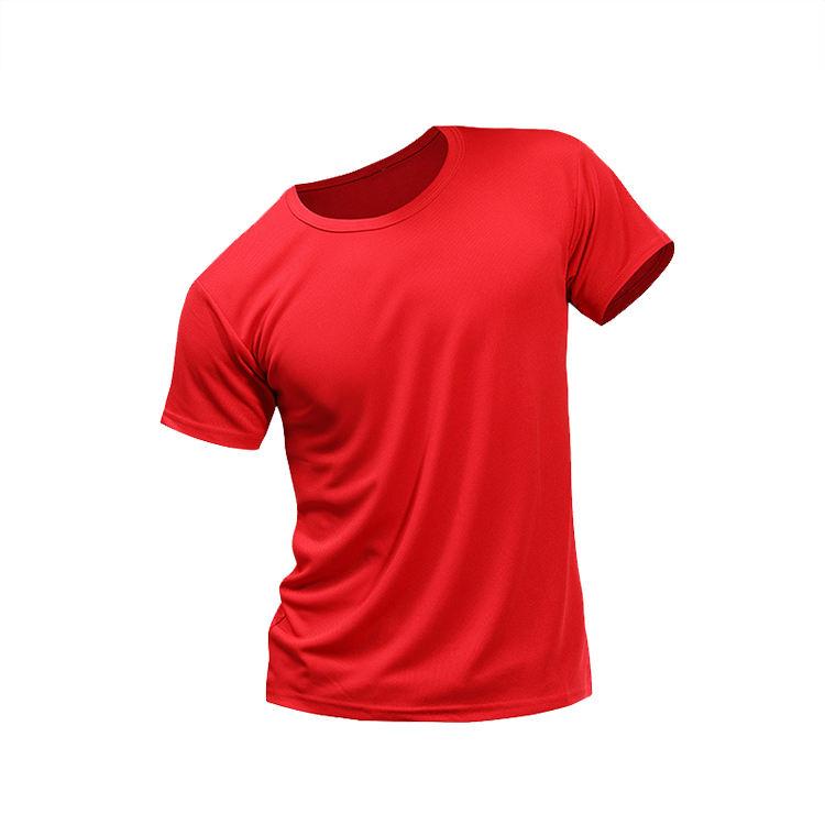 comprar camisetas para personalizar