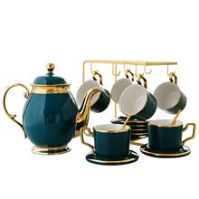 Nordic porcelain tea and coffee set household ceramic tray European grace porcelain tea set
