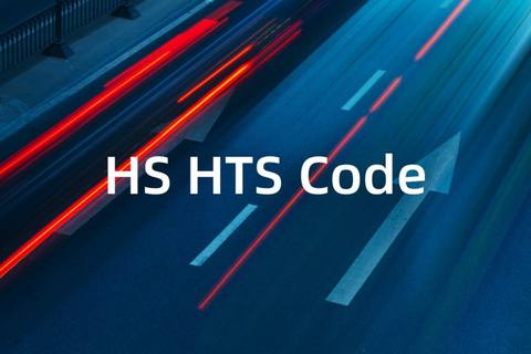 What is HS and HTS code?