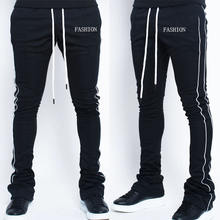 New Fashion Polyester Drawstring Retro Reflective Stripe Skinny Fit Stacked Jogger Men Track Pants