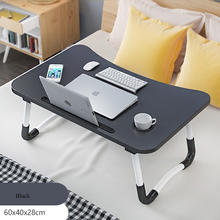 lazy bed folding computer laptop table