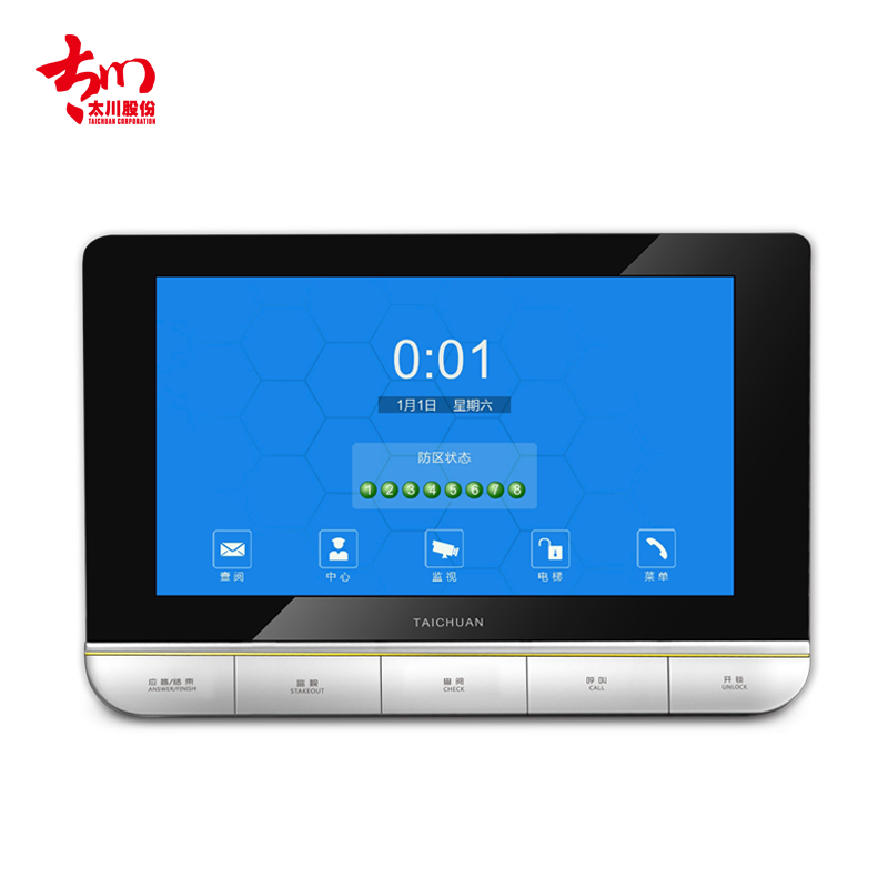 Hotsell Video Intercom 7 Inch Touch Screen Indoor Monitor Otomatisasi Rumah Kontrol Terminal