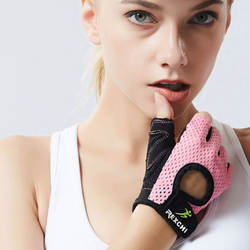 Fitness Half Finger Gloves Breathable And Non-slip Gym Weight Lifting Crossfit Workout Bodybuilding Hand Protector