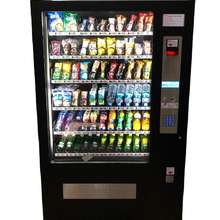 Magma S-711 | The most enduring and strong Snack Vending Machine for food and beverage