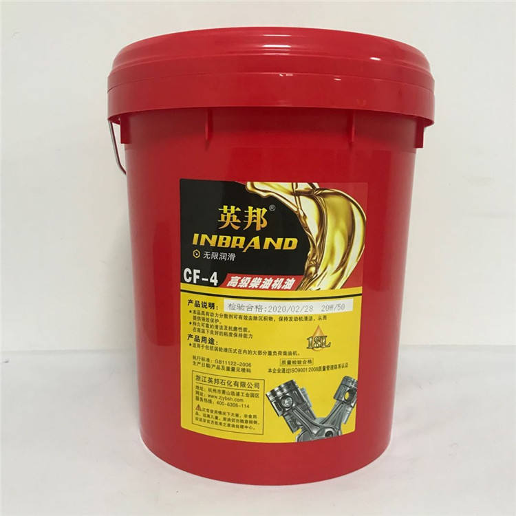 Best selling brand quality professional made provide strong protection diesel engine oil 15w 40