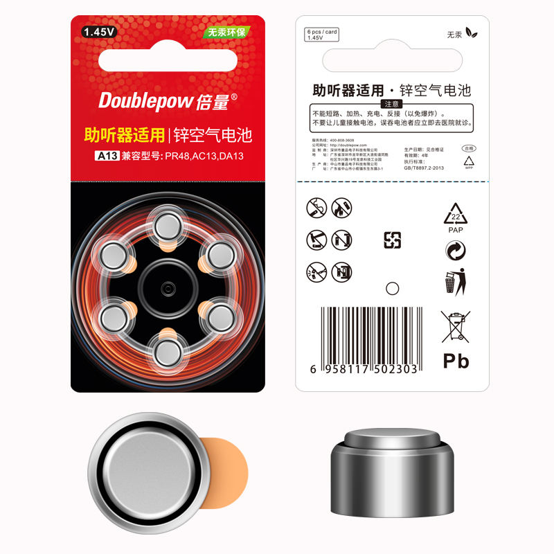2019 Best price watch button cell 1.4v A13 270mah zinc air battery for hearing aids