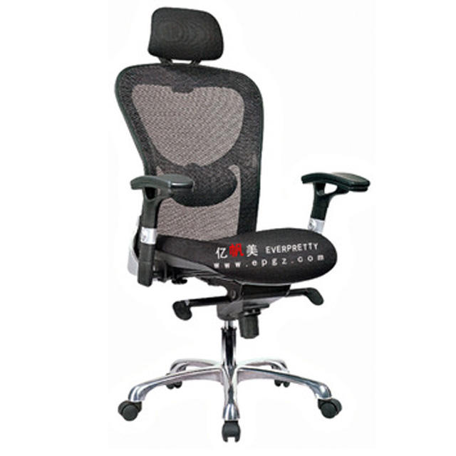 Ergonomic Modern Mesh High Back Executive Office Computer Chair,2013 hot-sale multi-functional mesh chair