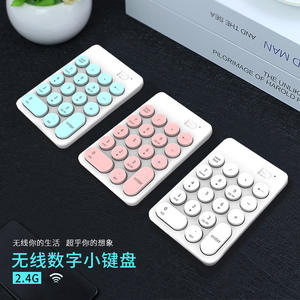 2.4G Number Pad Wireless 20 Keys Multi-Function LCD Numeric Keypad rechargeable Keyboard with 2.4G Mini USB Receiver
