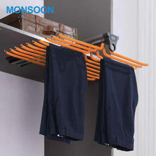 Wardrobe Series Side Mounted Trousers Rack