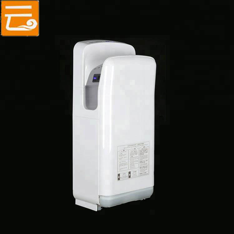 Electric Commercial World Hand Dryers for Bathroom