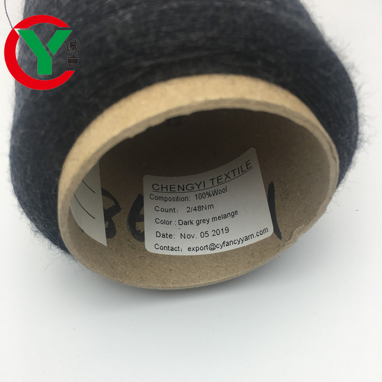 Cashmere Yarn Wool Natural 100% Merino Yarn Cashmere Hand Feel / Soft Solid Color 100% Knitting Yarn Wool