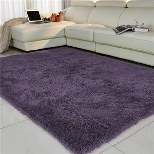 Living room carpet coffee table Nordic style long hair carpet bedroom bedside mat Thickened washed silk hair non-slip rug