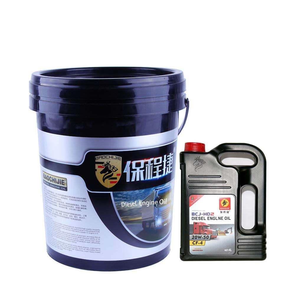 Famous Brand Direct Sell High Quality And Large Quantity ODM SAE 15W40 Diesel Motor Oil Lubricant