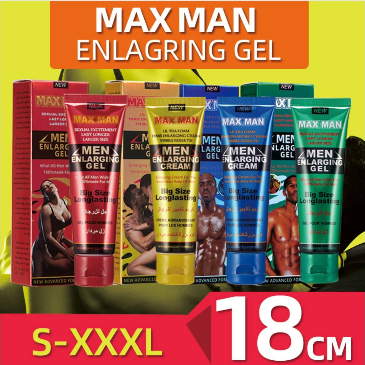 Best Effect Male Sex penis enlargement products Keep Long Time Anti Premature Ejaculation For Men Long Lasted Enlarge your penis