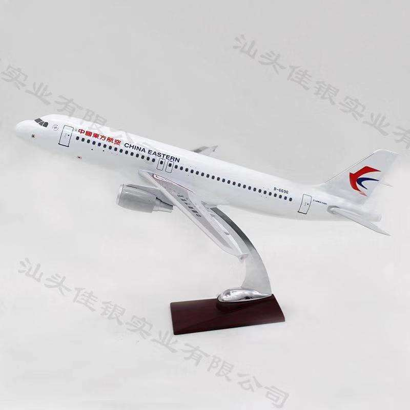 Business gift 37cm1/100 Airbus A320 CHINA EASTERN Airways plane model